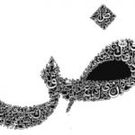 العربية أصل اللغات