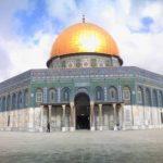 لماذا عرج بالنبى من القدس وليس من مكة